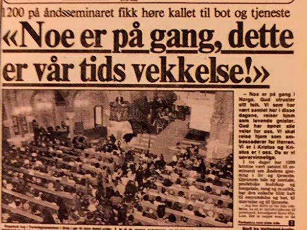 Vårt-Land1977